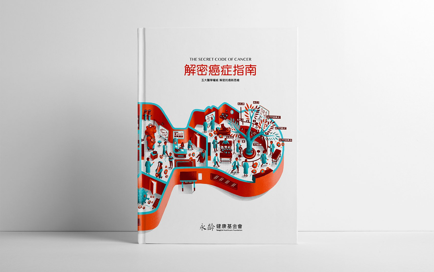 "Design book Geneonline Asia ""The Secrest of cancer"""